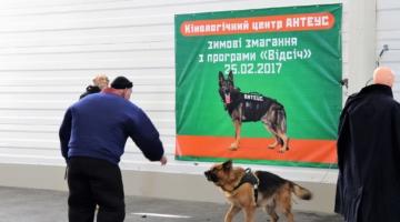 Mezhyhirya Winter Cup based on Vidsich Program, rank САСТ
