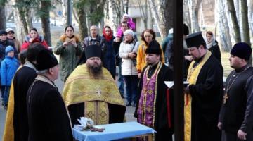 Молебень у Національному парку Межигір'я з нагоди Торжества Православія.