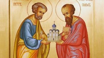 Святкова божествена літургія на честь Дня апостолів Петра і Павла в Національному парку Межигір'я