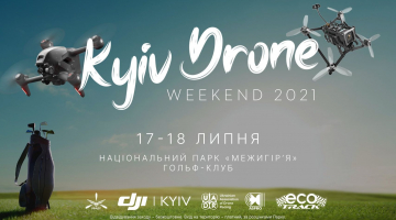 Kyiv Drone Weekend 2021